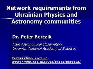 Network requirements from Ukrainian Physics and Astronomy communities