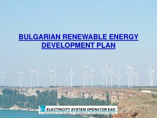 BULGARIAN RENEWABLE ENERGY DEVELOPMENT PLAN