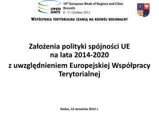 Współpraca terytorialna szansą na rozwój regionalny