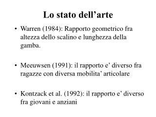 Lo stato dell'arte