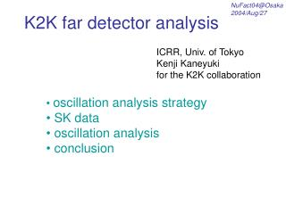 K2K far detector analysis