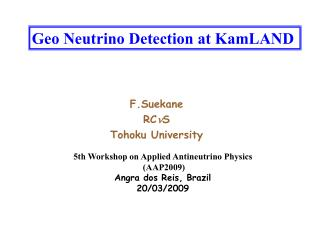 Geo Neutrino Detection at KamLAND