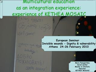 Multicultural education  as an integration experience:  experience of KETHEA MOSAIC