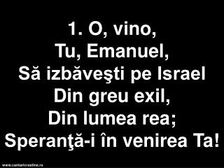 C�nta?i!  Striga?i! Emanuel Se-ntoarce  Iar la Israel!