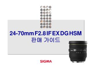 24-70mm F2.8 IF EX DG HSM ?? ???