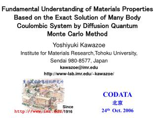 Yoshiyuki Kawazoe Institute for Materials Research,Tohoku University,  Sendai 980-8577, Japan