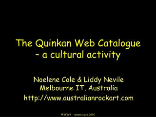 The Quinkan Web Catalogue
