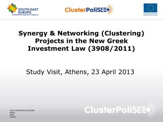 Synergy & Networking (Clustering) Projects in the New Greek Investment Law (3908/2011)