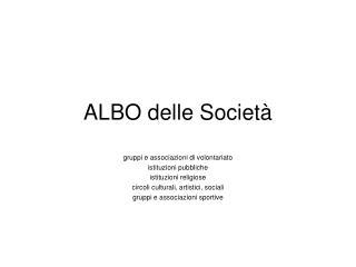 ALBO delle Società