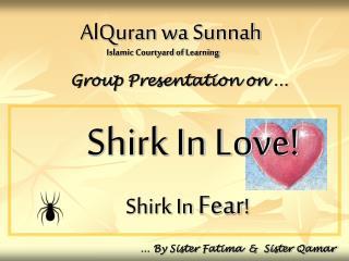 AlQuran wa Sunnah