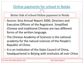 Useful information about online payment for school in Noida