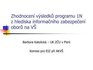 Zhodnocení výsledků programu 1N z hlediska informačního zabezpečení oborů na VŠ