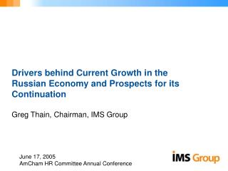 June 17 , 2005 AmCham HR Committee Annual Conference