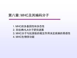 : MHC