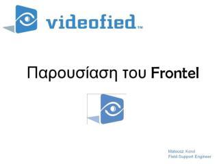 Παρουσίαση του  Frontel