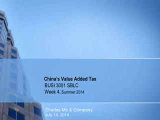China�s Value Added Tax