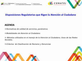 Normativas de calidad de servicios, parámetros Modalidades de Atención al Ciudadano