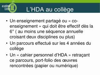 L'HDA au collège