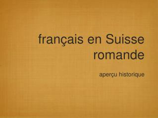 français en Suisse romande