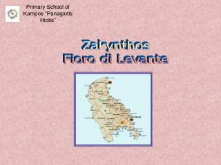 """Primary School of Kampos """"Panagiotis Hiotis"""""""