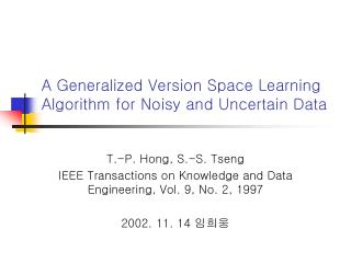 A Generalized Version Space Learning Algorithm for Noisy and Uncertain Data