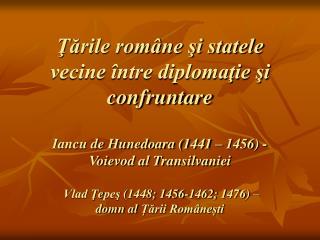 Iancu de Hunedoara  (1441-1456)
