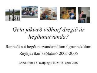 """Rannsóknarskýrsla: Ingvar Sigurgeirsson og Ingibjörg Kaldalóns """"Gullkista við enda regnbogans"""""""