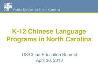 US/China Education Summit April 30, 2010