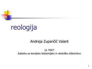 reologija