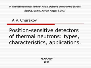Position-sensitive detectors of thermal neutrons: types, characteristics, applications.