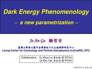 Dark Energy Phenomenology    a new parametrization  