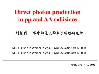Direct photon production  in pp and AA collisions