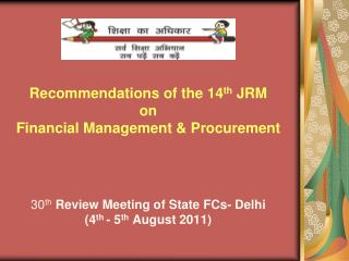 Held from July 18-28, 2011. Undertook desk review. Aide Memoire relating to FM&P is enclosed.