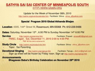 Sathya Sai Sai Center of Minneapolis South saimn