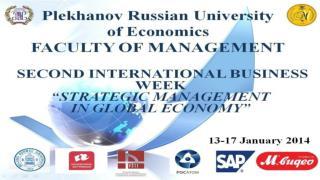 Презентация стран-участниц