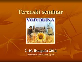Terenski seminar