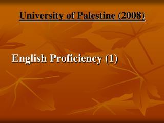 University of Palestine (2008)