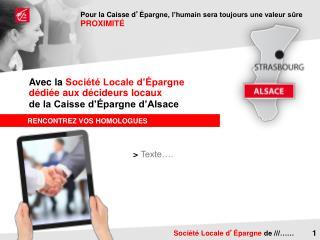 Avec la  Société Locale d'Épargne dédiée aux décideurs locaux de la Caisse d'Épargne d'Alsace