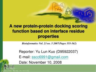 A new protein-protein docking scoring function based on interface residue properties