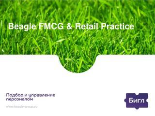 Beagle FMCG & Retail Practice