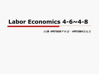 Labor Economics 4-6~4-8