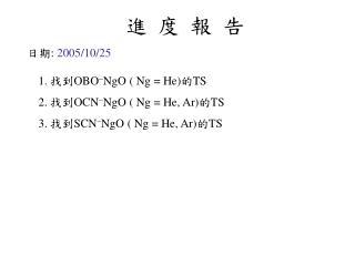 日期 :  2005/10/25