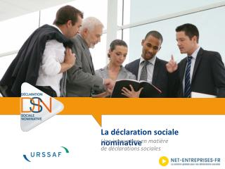 La déclaration sociale nominative