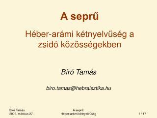 A seprű Héber-arámi kétnyelvűség a zsidó közösségekben