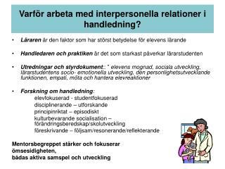 Varför arbeta med interpersonella relationer i handledning?