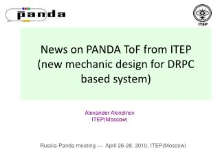 News on PANDA ToF from ITEP (new mechanic design for DRPC based system)