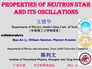 Properties of Neutron Star and its oscillations