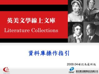 Literature Collections