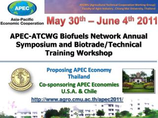 ATCWG (Agricultural Technical Cooperation Working Group)