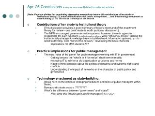 Apr. 25 Conclusions  Building the Virtual State-- Related to selected articles